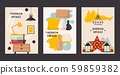 Interior design details, set of banners, vector illustration. Flat style poster for furniture store 59859382