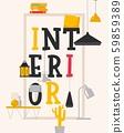 Interior poster, vector illustration. Typographic book cover, furniture store catalog. Interior 59859389