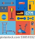 Collage of gym icons, vector illustration. Set of colorful stickers with training equipment in flat 59859392