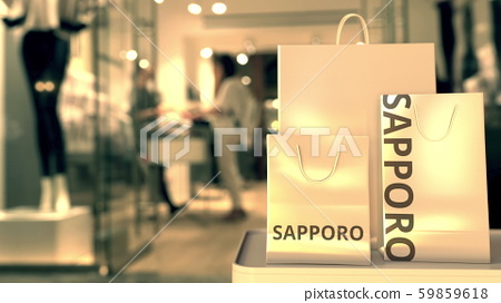 Shopping bags with Sapporo text. Shopping in Japan related 3D rendering 59859618