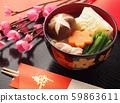 New Year dish 59863611