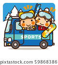 学校儿童巴士探险冬季运动 59868386