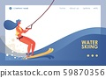 Vector concept sport banner or landing page 59870356