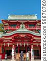 富岡八幡宮 59870760