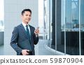 นักธุรกิจผู้ชายนักธุรกิจ 59870904