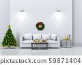 Christmas interior living room. 3d render 59871404