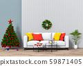 Christmas interior living room. 3d render 59871405