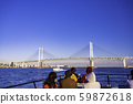 (Kanagawa) Yokohama Bay Bridge to see on a cruise in the Yokohama Port / Bay 59872618