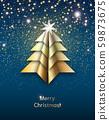 Origami Christmas tree with stardust on dark blue 59873675