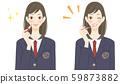 นักเรียนแต่งหน้าริมฝีปากความงามการใช้กลอสน่ารักวัยรุ่น 59873882
