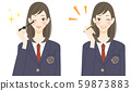 Student Girl with eye makeup High school junior high student Illustration of smiling 59873883
