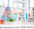 Little Muslim cute girl study in science lab. Muslim kid learning science and smiling. 59874042