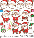 ชุดซานตาคลอส 59874800