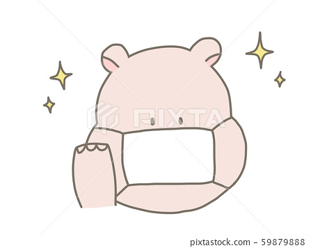 Hippo wearing a mask 59879888