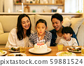 Birthday birthday cake celebration family 59881524
