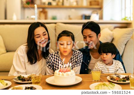 생일 축하 케이크 축하 가족 59881524