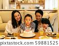생일 축하 케이크 축하 가족 59881525