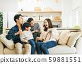 Family 59881551