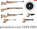 Set of Shooting Sport Equipment 59881880