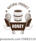 Bee honey isolated sketch icon, apiary and beekeeping 59882510