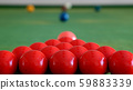 Snooker balls abstract strategies target goal in business idea 59883339