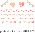 Valentine heart icon set 59884325