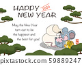 "2020 New Year's card template ""Naughty Mouse"" Happy New Year with English writing 59889247"