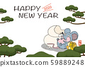 "2020 New Year's card template ""Naughty Mouse"" Happy New Year 59889248"