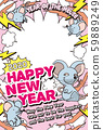 "2020 New Year's card template ""Pop Design Photo Frame"" Happy New Year with English writing 59889249"