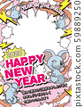 "2020 New Year's card template ""Pop Design Photo Frame"" Happy New Year with Japanese text 59889250"