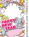 "2020 New Year's card template ""Pop Design Photo Frame"" Happy New Year Space for handwritten text 59889251"