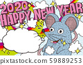 "2020 New Year's card template ""Pop Design"" Happy New Year 59889253"