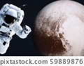 Astronaut near Planet Pluto in space  59889876