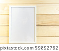 White vertical picture frame close-up on the 59892792