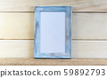 Rustic vertical frame against the background of 59892793