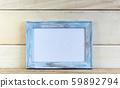 Vertical light blue frame for paintings 59892794