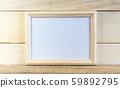 Wooden light horizontal photo frame. Village style 59892795