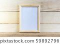 Wooden light photo frame. Village style 59892796