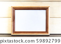Horizontal dark brown picture frame on the 59892799