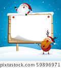 聖誕快樂,聖誕老人 59896971