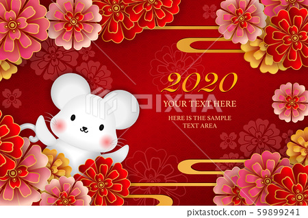 2020 Happy Chinese new year of cute cartoon rat 59899241