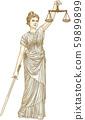 Themis古董彩色印刷風格 59899899