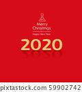 2020年聖誕賀卡和新年賀卡 59902742