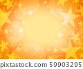 Kozmixter พื้นหลังสีส้ม 59903295