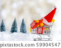 Shopping Christmas and New year , gift box  59904547