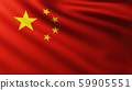 Large Flag of China background in the wind 59905551