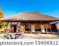 Thatched private house in Arima Fuji Park 59906812