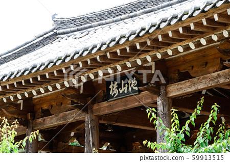 한국 안동 전통 한옥의 아름다운 목조 건물 59913515