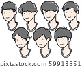 Brother hairstyle 59913851