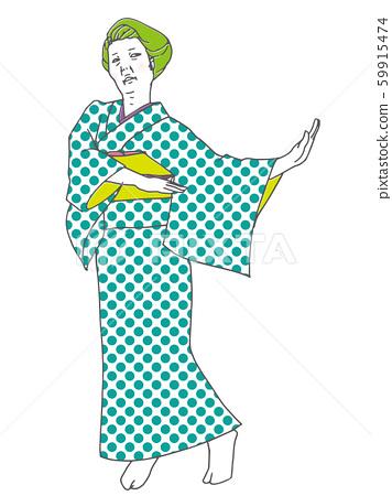 기모노 여성 59915474